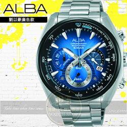 ALBA劉以豪代言前衛潮流三環計時型男腕錶VK63-X027B/AU2185X1公司貨/劉以豪廣告款