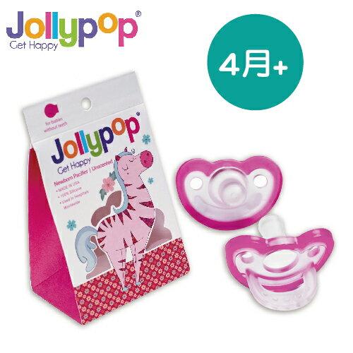 【贈貓頭鷹奶嘴收納盒】美國【Jollypop】安撫香草奶嘴(4月以上)-粉色