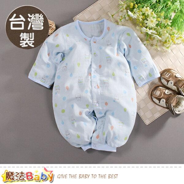 包屁衣台灣製四季穿薄款純棉紗布兩用護手兔裝連身衣魔法Baby~b0063