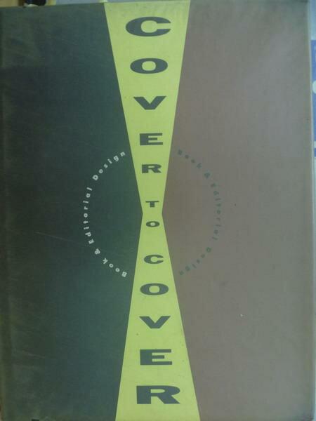 ~書寶 書T3/ _XAN~Cover to Cover_Book   Editorial
