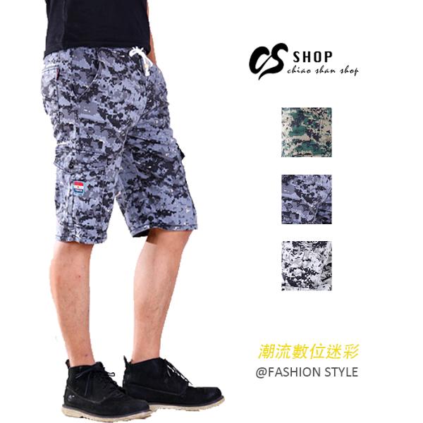 【CS衣舖】韓版潮流彈力伸縮耐磨多口袋鬆緊腰圍工作褲休閒短褲2048