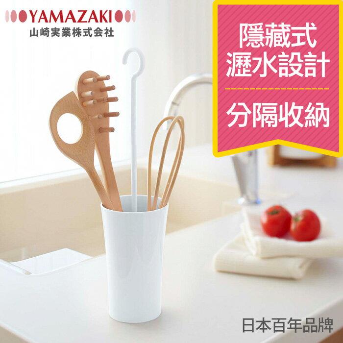 日本【YAMAZAKI】現代鄉村可掛式廚具瀝水籃-白/粉/綠/墨棕/紫★餐具收納/廚房用品/瀝水架