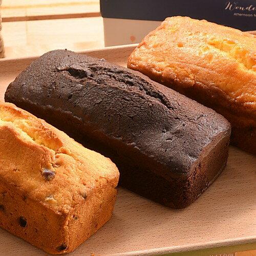 巧克力香橙磅蛋糕 (260g/條) 精選法國米歇爾可可粉 巧克力界的LV 建議2-4人享用 【FANCY CAKE】