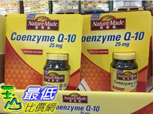 [COSCO代購] C237276 NATURE MADE CO-Q10 25MG 輔酵素Q10 25MG 150粒
