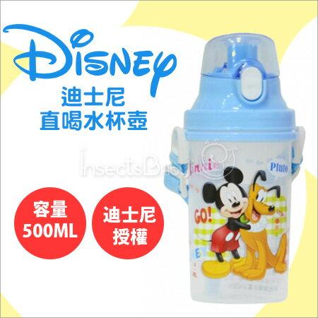 ~蟲寶寶~ ~Disney ~直喝水杯壺 500ML  附揹帶 ~米奇米妮