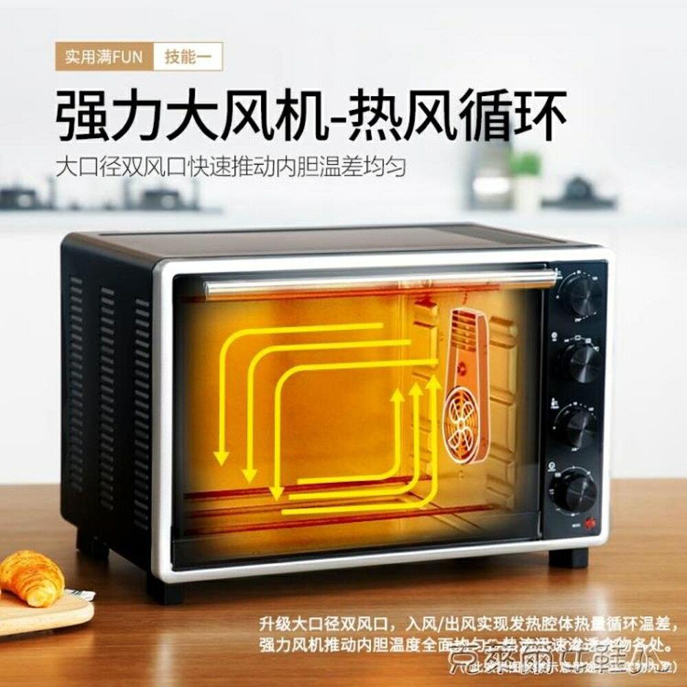 Hauswirt/海氏 A30電烤箱家用烘焙蛋糕多功能全自動迷你33L大容量MKS 免運 清涼一夏钜惠