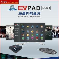 【最高得16%點數+最高折80元】EVPAD PRO 易播 4K 藍芽 《可超商取貨》智慧電視盒 華人臺灣版【送無線滑鼠】※上限1500點