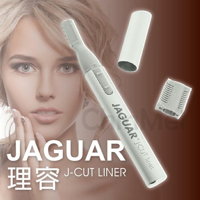 【晴美髮舖】JAGUAR 理容 電剪 刀片 修容 修眉 電動刀 除毛刀 除毛器【Chinmei】