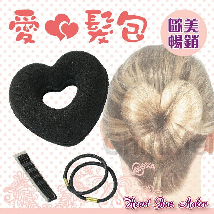 【晴美髮舖】歐美 流行款 愛心 髮包 心型 髮包組 包包頭 盤髮器 丸子頭 包子頭 造型髮包 盤髮髮包 甜甜圈【Chinmei】