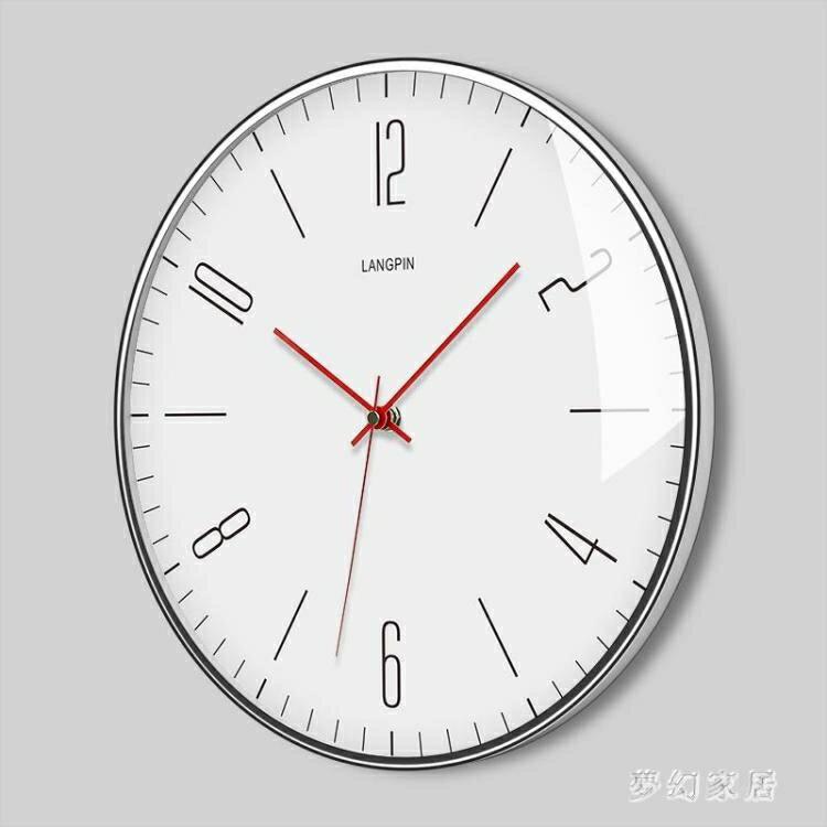 現代北歐美式靜音客廳家用臥室辦公簡約時鐘掛鐘石英鐘掛表 FX5601