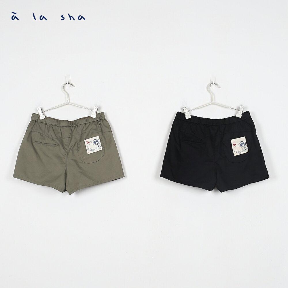 à la sha 花瓣繡花短褲 3