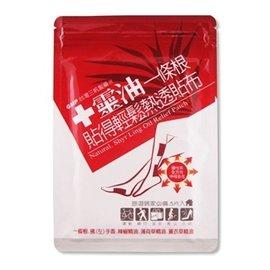 十靈本舖 一條根貼得輕鬆熱透貼 5入/包◆德瑞健康家◆