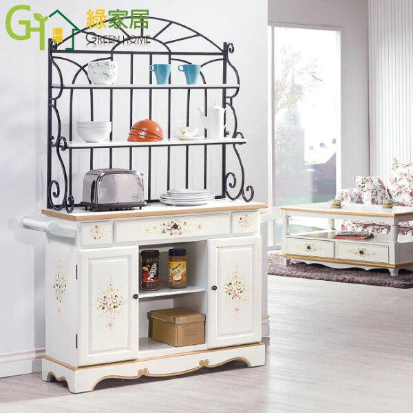 【綠家居】法曼英式4.1尺典雅雙色餐櫃收納櫃組合