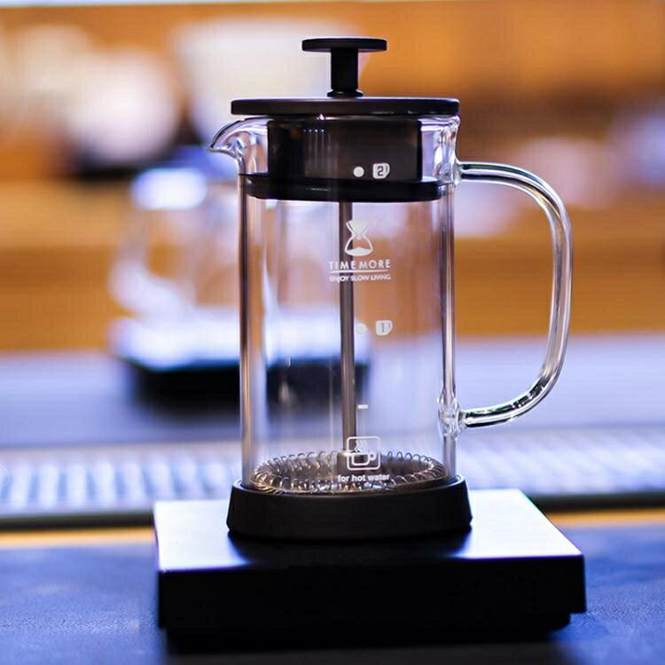 夯貨下殺! 泰摩 法壓壺咖啡壺 雙層濾網 法式家用咖啡機 手沖過濾杯 沖茶器NMS 0