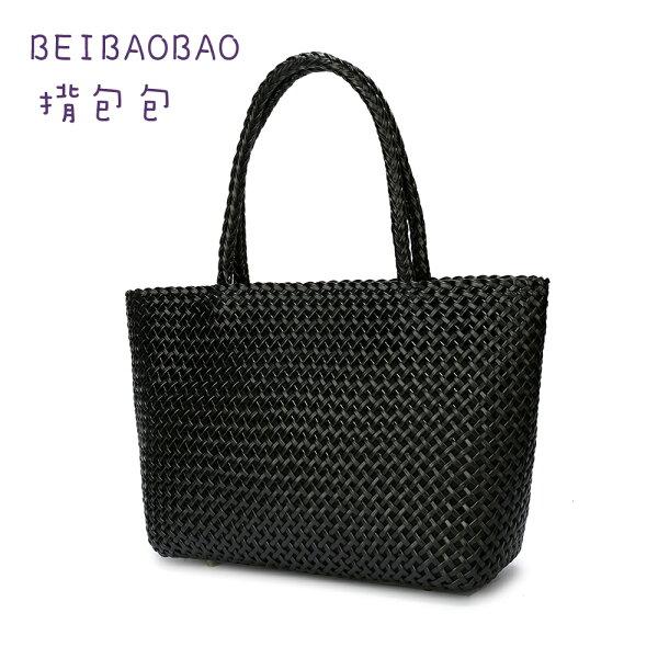 【BEIBAOBAO】法式浪漫牛皮手工編織肩背包(共三色奶茶棕神秘黑撞色)