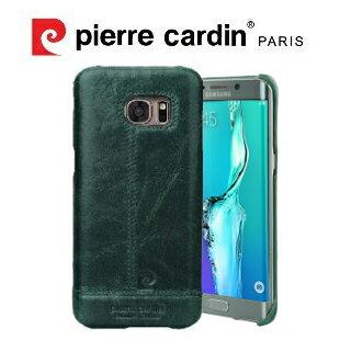 [ Samsung S7 ] Pierre Cardin法國皮爾卡登高級牛皮品牌經典不敗款真皮手機殼/保護殼 深綠色