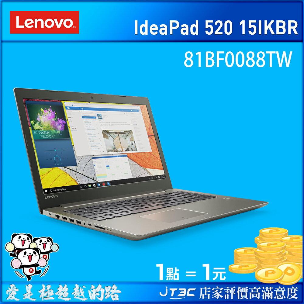 【滿3千10%回饋】Lenovo 聯想 IdeaPad 520 15IKBR 81BF0088TW (i7-8550U/1TB/MX150 4G/W10/FHD/DVD)筆記型電腦《附原廠電腦包》《全新原廠保固》