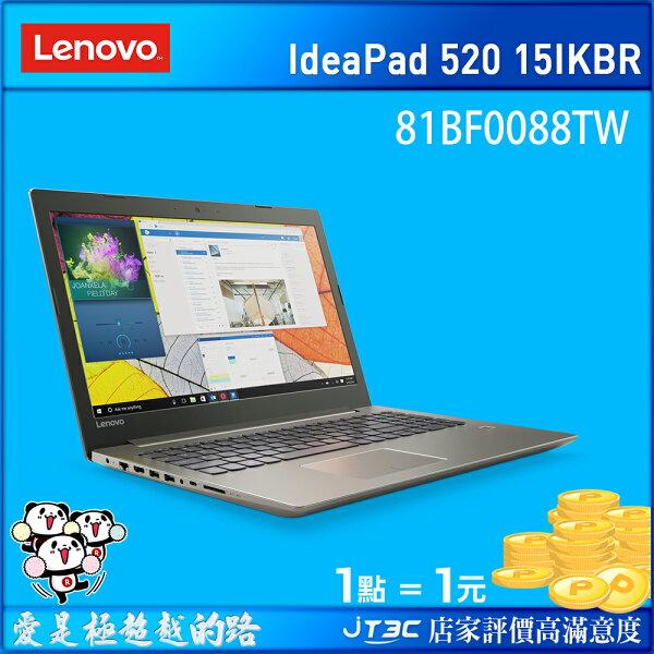 【滿3千15%回饋】Lenovo聯想IdeaPad52015IKBR81BF0088TW(i7-8550U1TBMX1504GW10FHDDVD)筆記型電腦《附原廠電腦包》《全新原廠保固》※回饋最高2000點