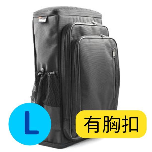 PackChair L 椅子包 15電腦包 自助旅行包 登機包 盾牌包 防身包 書包 後背包 排隊逛街 黑色有胸扣 - 限時優惠好康折扣