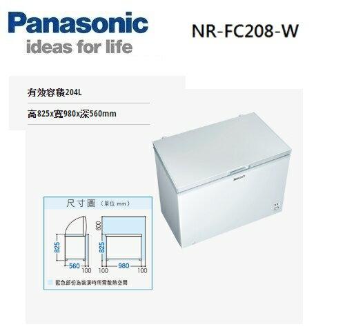 <br/><br/>  【佳麗寶】-(Panasonic國際)臥式冷凍櫃204公升《NR-FC208 / NRFC208》實體店家更安心<br/><br/>