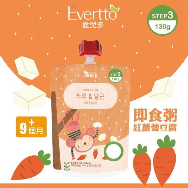 韓國【Evertto】愛兒多嬰幼兒即食粥(紅蘿蔔豆腐)130g[新包裝]9M+