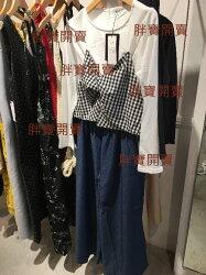 日本代購 e hyphen world gallery 二件式 套裝 黑白 格紋 牛仔褲 寬褲 白色 長袖