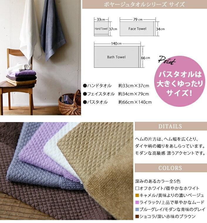 日本製/日本桃雪/hiarie日織惠 /今治織上/高密度100%純棉毛巾兩入組/VYGs101X。共5色-日本必買(2166*0.4)|件件含運|日本樂天熱銷Top|日本空運直送|日本樂天代購