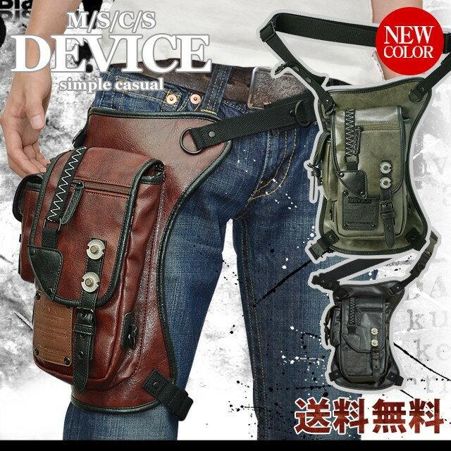 現貨 DEVICE 腳包 腰包 肩背兩用 通勤通學 男女兩用 騎士包 防潑水 PU皮革 HGS-10048-12