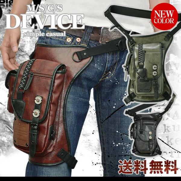 現貨DEVICE腳包腰包肩背兩用通勤通學男女兩用騎士包防潑水PU皮革HGS-10048-12
