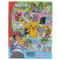 Pokemon:精靈寶可夢到神奇寶貝拼圖 寶可夢拼圖 300片拼圖 POK13C/一個入{促250}38cm x 26cm MIT製 京甫 根華~正版授權