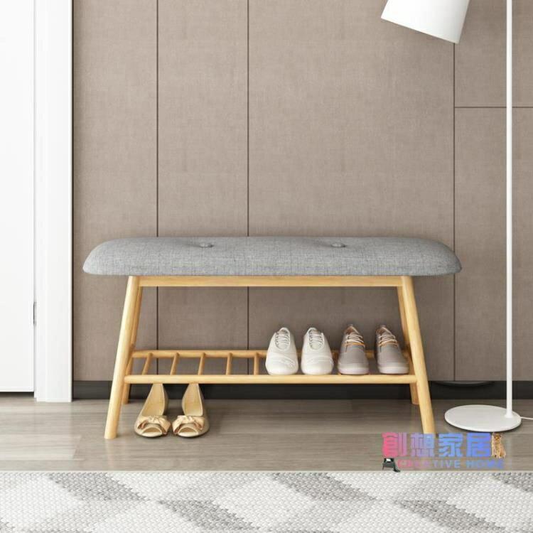 換鞋凳 家用門口可坐式小鞋柜試衣間鞋架穿鞋凳子北歐風床尾凳簡易JY【概念3C】