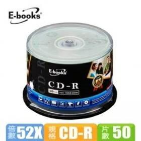 【迪特軍3C】E-booksCD-R 52X 50入 52X 白金片 700MB/80分 布丁筒裝 CD-R光碟片 50PCS