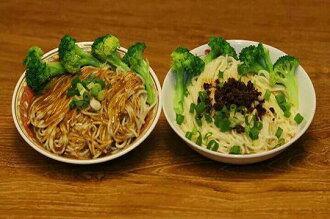 芝麻醬麵(素食可)+芝麻炸醬麵(素食可) 二種口味各三包 6入/ 袋