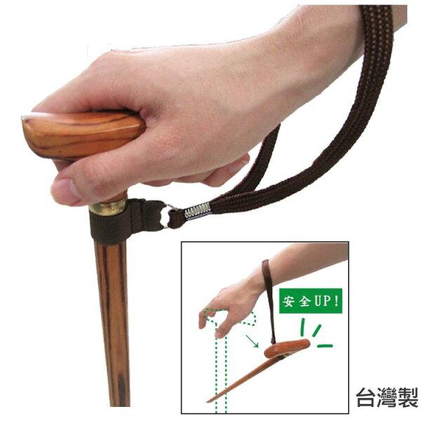 拐杖用腕帶-單手拐杖適用、手滑時拐杖不落地安全方便又實用*可超取*[ZHTW1805]