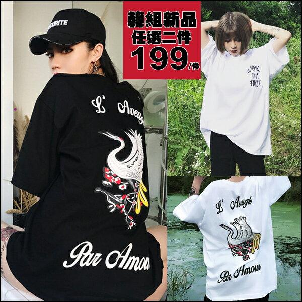 ☆克妹☆現貨+預購【AT45863】獨家!歐美龐克背後字母仙鶴印花寬鬆T恤洋裝