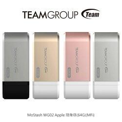 強尼拍賣~ Team MoStash WG02 Apple 隨身碟(64G)(MFi) 雙J型支架設計 容量擴充
