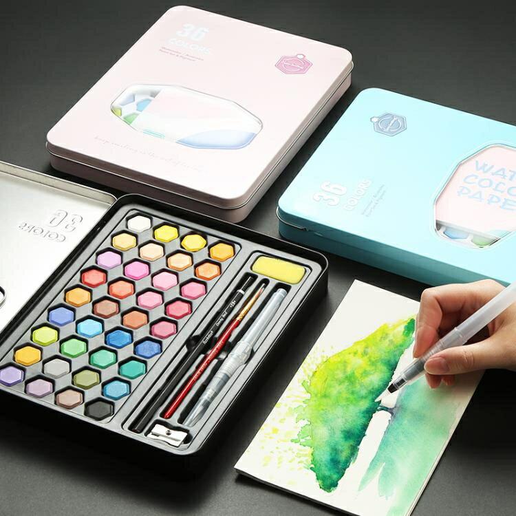油畫顏料 水彩顏料套裝36色固體水彩顏料盒便攜式鐵盒初學者水粉餅手繪兒童學生用固態 七色堇 新年春節送禮