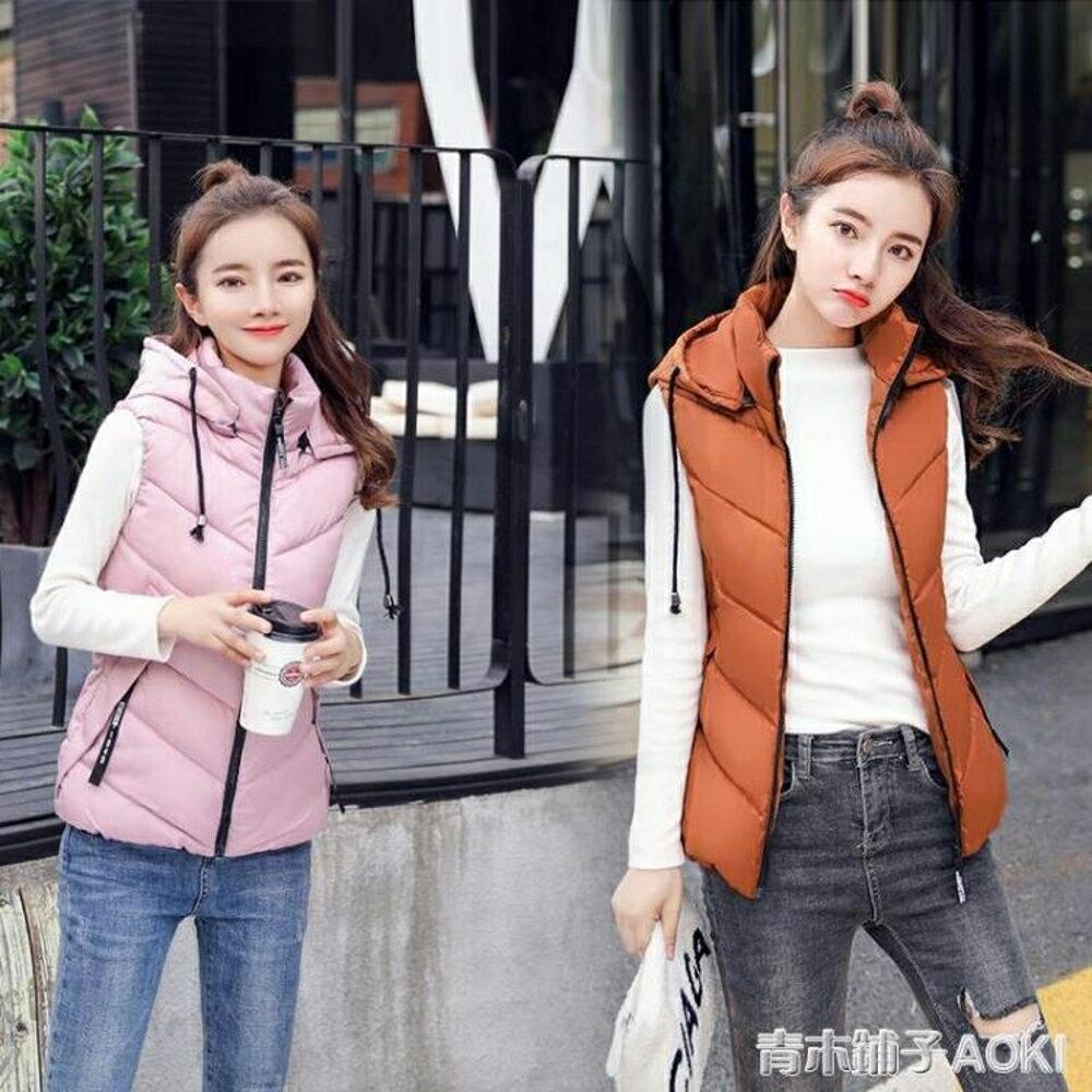 棉馬甲女新款短款百搭韓版學生寬鬆學院風連帽羽絨棉坎肩 青木鋪子