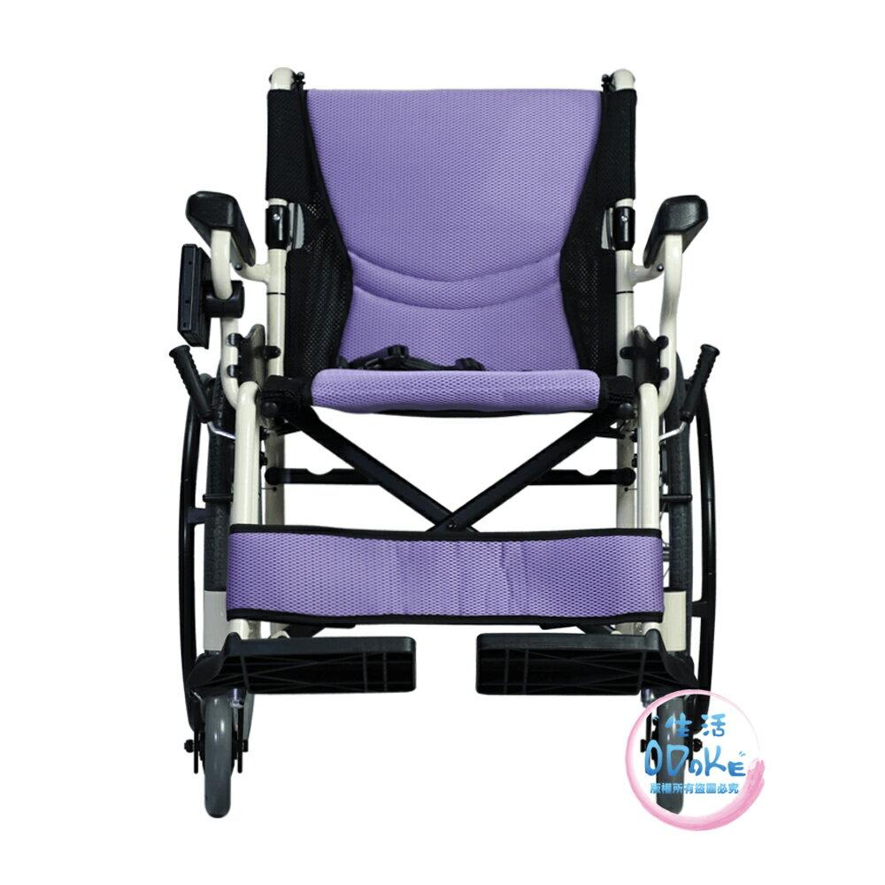 【好禮】Karma 康揚 鋁合金手動輪椅 舒弧205 後輪20吋 ERG205-20 輪椅 手動輪椅 超輕外出車款 【生活ODOKE】