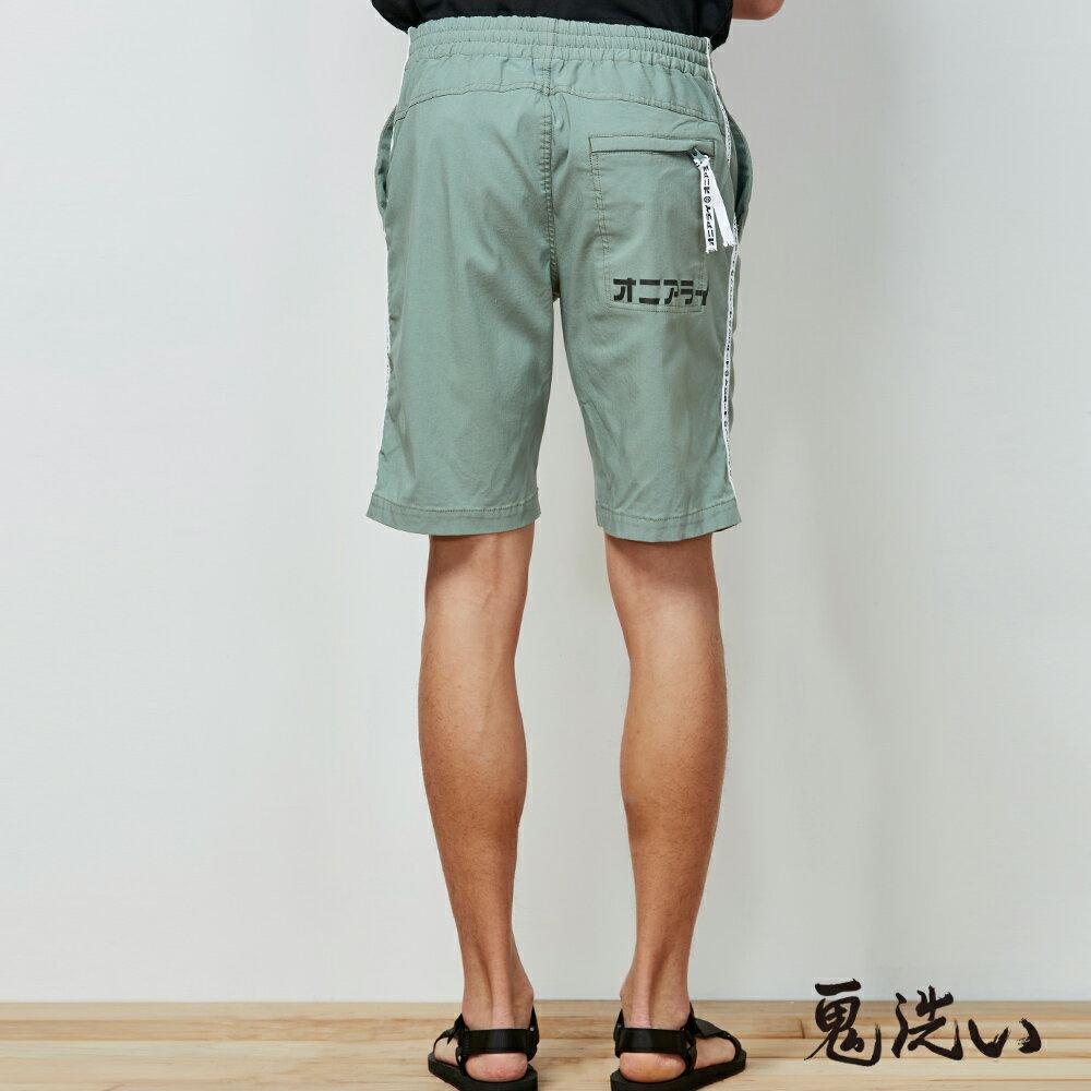 【春夏新品】潮流鬼洗細織帶吸排短褲(淺綠) - BLUE WAY  ONIARAI鬼洗 2