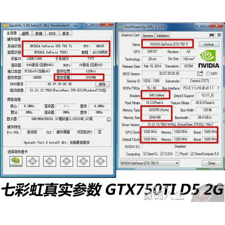 顯示卡七彩虹GTX750ti 2G獨立游戲顯卡玩轉守望逆戰吃雞游戲超750 650ti【全館免運 限時鉅惠】