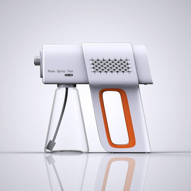 消毒噴霧機 酒精消毒機 手持消毒槍手持無線智能人體感應消毒槍消毒滅菌家居凈化汽車除菌生活消毒機『cyd1970』