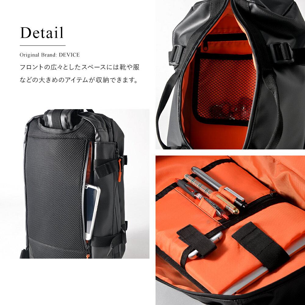 日本DEVICE / 戶外輕量單肩斜背包 / dbn80078 / 日本必買 日本樂天代購直送 /  件件含運 4