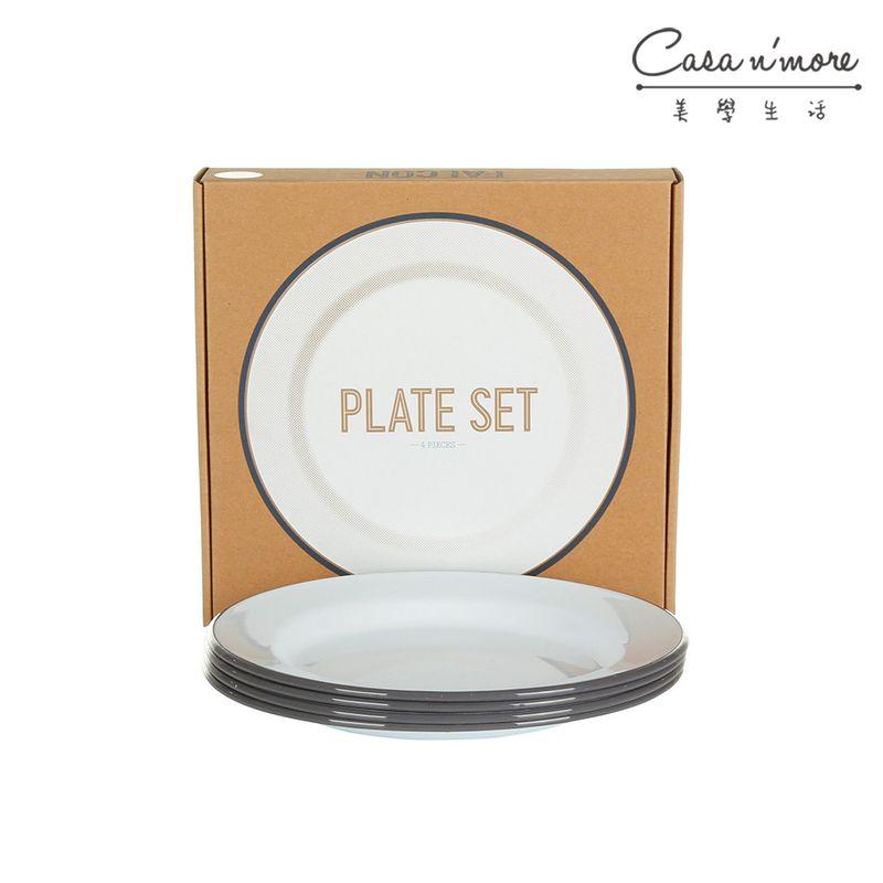 Falcon 琺瑯餐盤 24cm 4入組 圓盤 淺盤 灰白