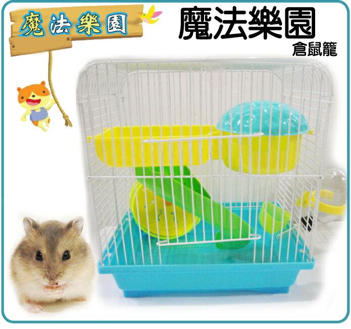 魔法樂園-鼠籠-KD0504011-倉鼠籠顏色不挑色水瓶全配件/顏色隨機外出鼠籠/鼠屋/