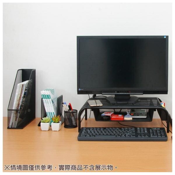 L型文件整理盒 LD01-BK NITORI宜得利家居 3