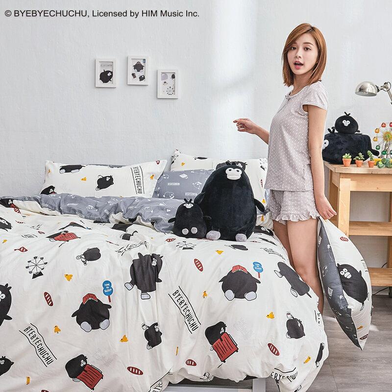 床包兩用被套組  /  雙人-100%精梳棉【奧樂雞的遊樂園】含兩件枕套 獨家人氣插畫家 聯名款 戀家小舖 台灣製 3