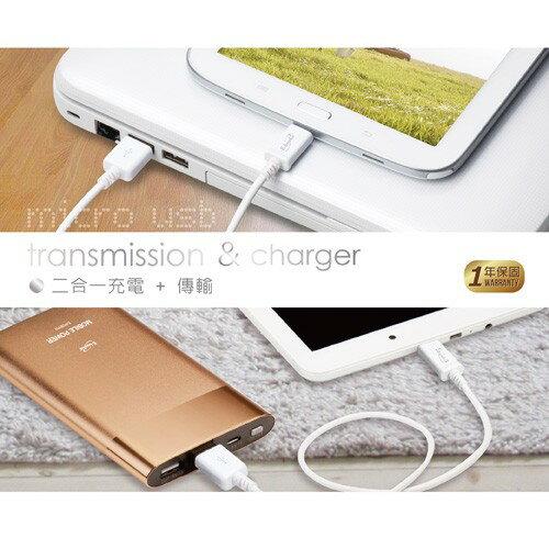 好康加 E-books X8 Micro USB超粗充電傳輸線-1m 安卓充電線 Micro充電線  Micro傳輸線