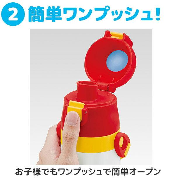日本Skater / 超輕量不鏽鋼兒童水壺 / SDC4。日本必買 日本樂天代購。滿額免運 8