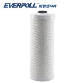 【淨水生活】《EVERPOLL 愛惠浦科技》 AHP-150 愛惠浦 全戶濾淨專用濾心 AHP-015 ★可除鉛